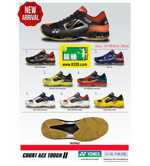 Yonex Court Ace Tough 2 羽毛球鞋